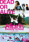 Alice in Deadly School 1 2.jpg